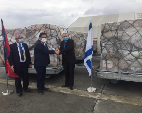 Israel provides medical support to Nepal