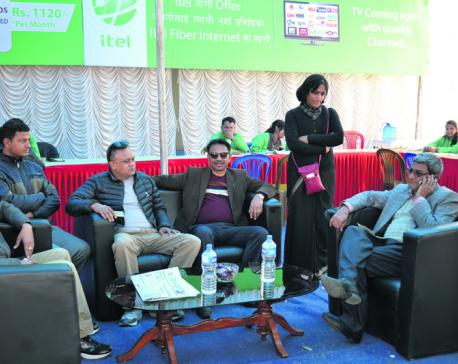 Itel brings 'Jagau Offer'