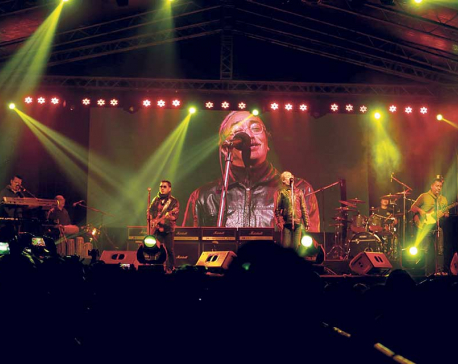 Nepathya starts tour in Damak