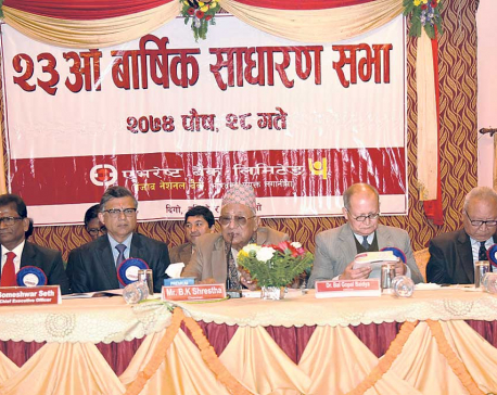Everest Bank holds 23rd AGM