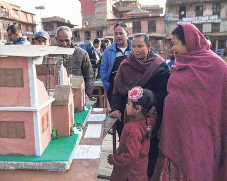 Govt marks earthquake safety day