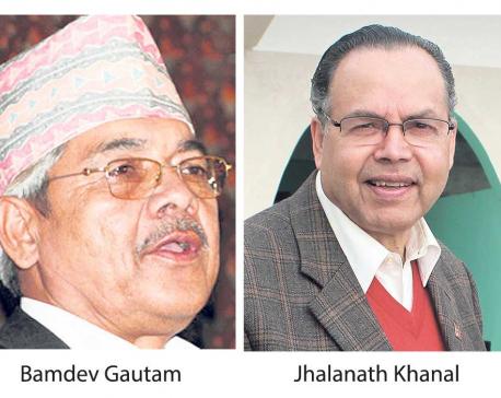 MKN's indifference ups presidential hopes for Khanal, Gautam