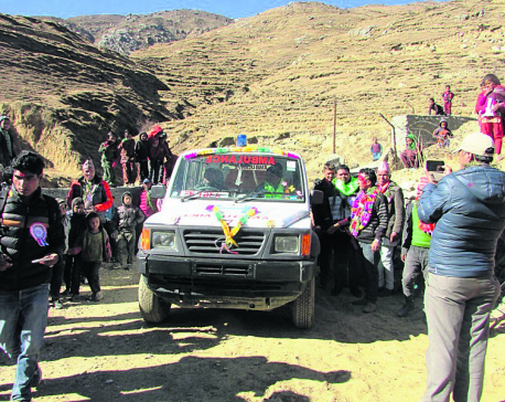 Locals of Jumla elated with the introduction of ambulance service