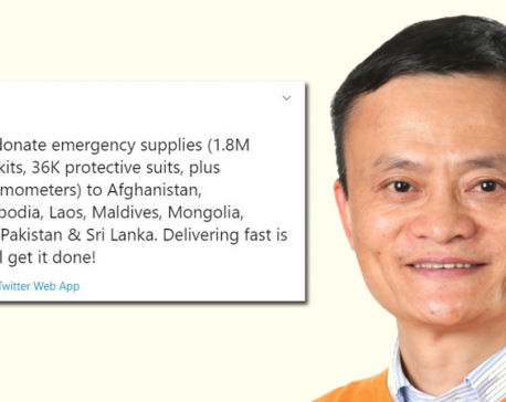 Jack Ma to donate emergency supplies to Asian countries including Nepal