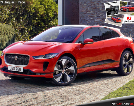 Jaguar I-PACE Electric Car Unveiled As A Tesla Rival