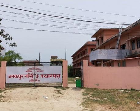 COVID-19 patient dies at provincial hospital, Janakpur