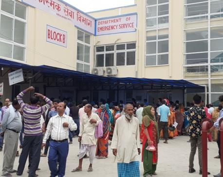 One shot dead in Janakpur