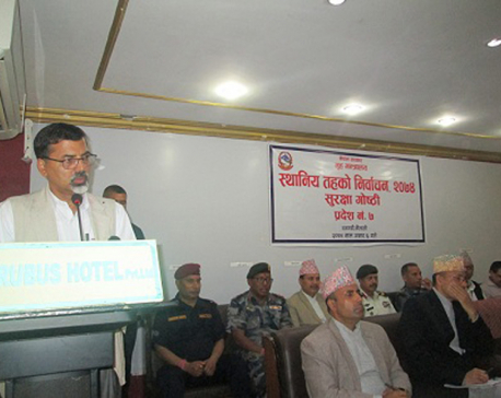 Development and prosperity after constitution enforcement: Home Minister Sharma
