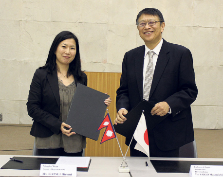 Japan gives Rs 50 million for disaster reduction