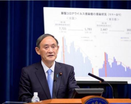 Japan PM Suga says coronavirus vaccinations to begin middle of next week