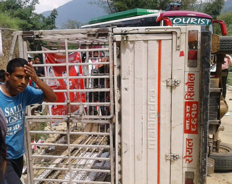 12 injured in  different accidents in Lamjung