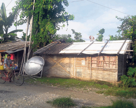 Elderly Bhutanese refugees lament 'lifeless life'