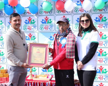 Veteran athlete Jit Bahadur KC felicitated