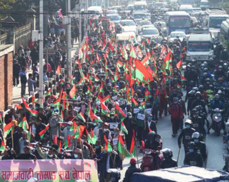 JSP takes to the streets demanding House restoration