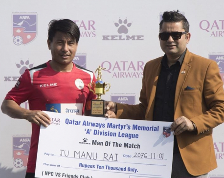 Jumanu Rai's hat-trick inspires Police to 3-0 victory against Friends