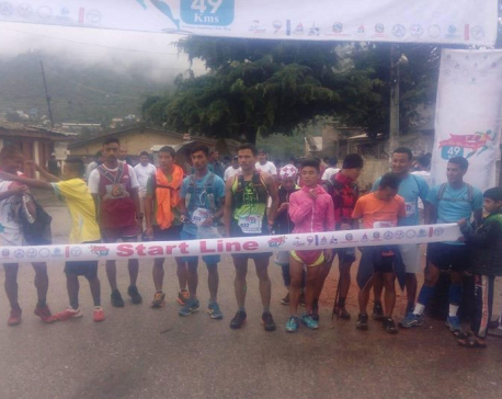 Jumla Altra Marathon kicks off
