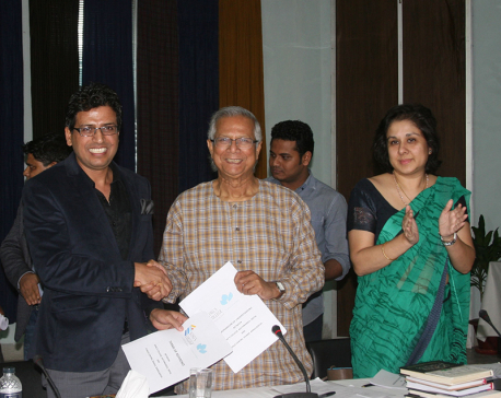 Kings College sings MoU with Yunus Centre