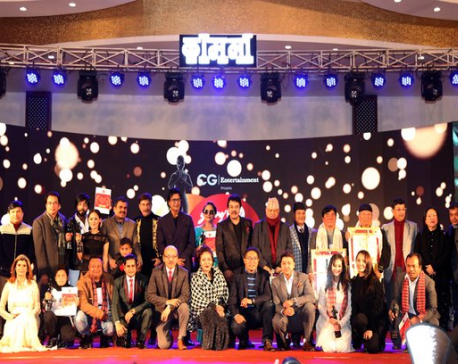 Kamana Awards 2076 concludes with much fanfare