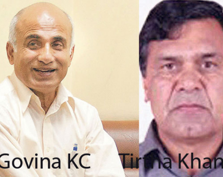 Now Dr KC takes aim at TU VC Khaniya