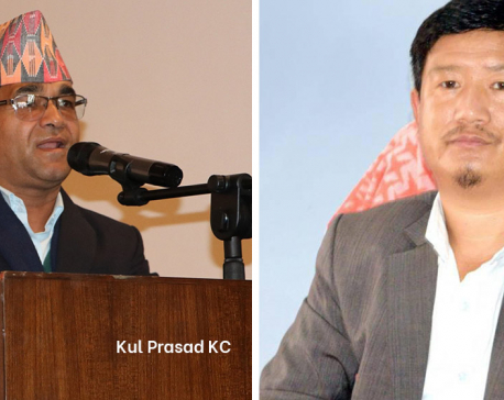 Two Maoist ministers in Lumbini Province cabinet resign