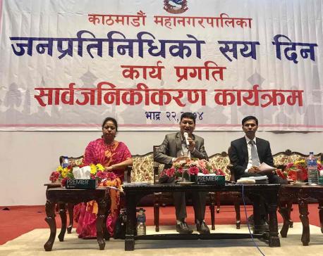 How has Kathmandu mayor fared in 100 days?