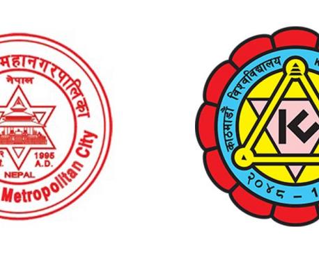 KMC, KU sign MoU for maintaining Kathmandu's sanitation