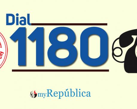KMC urges to dial 1180 in case of COVID-19 suspicion