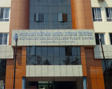 Kathmandu Medical College closed following four new cases of COVID-19