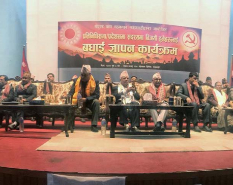 CPN-UML, CPN (Maoist Center) will unifiy, reiterates Oli