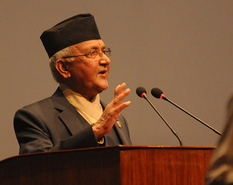 PM Oli formally launches social security scheme