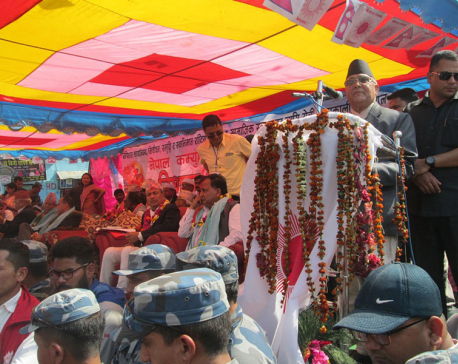 Constitution amendment a conspiracy to divide Hill and Tarai, claims UML Chair Oli