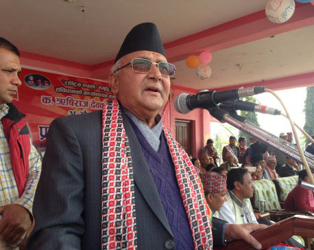 KP Oli wins with more than 28,000 votes