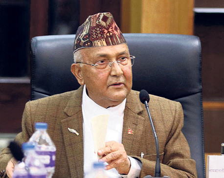 PM Oli being discharged from hospital today evening