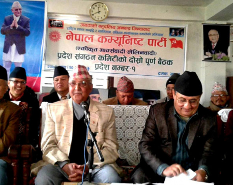 UML Chair Oli accuses govt of dawdling to hold elections