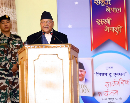 Balanced relationship with India, China crucial for Nepal's prosperity, says PM Oli