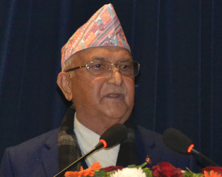 PM Oli changes his statement of inoculating all citizens within three months. He now says general public will get COVID-19 vaccine 'within 2021'