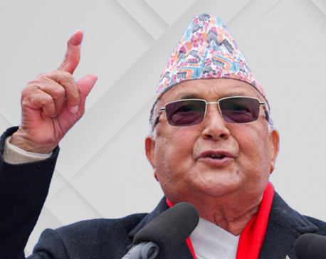 What does PM Oli want?