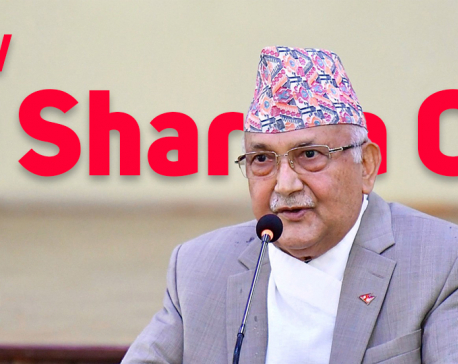 Under pressure to save party unity, UML Chairman Oli announces 'amnesty' to party's lawmakers voting for Deuba