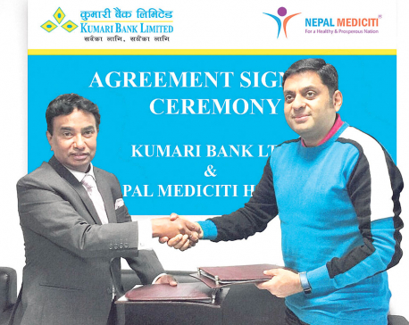 Kumari Bank, Nepal Mediciti Hospital join hands