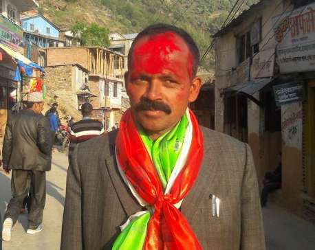 UML clinches chairperson at  Kalika Rural Municipality