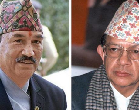 RPP splits; Pashupati Shamsher Rana forms RPP-Prajatantrik