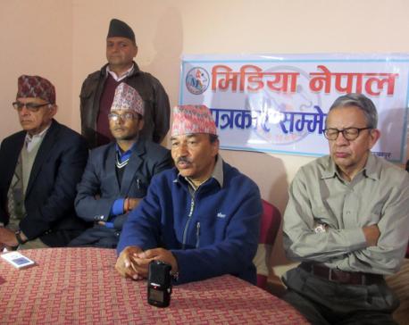 Party consent needed to forward amendment bill: RPP Chair Thapa