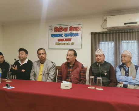 Election should be taken as an opportunity: RPP Chair Thapa