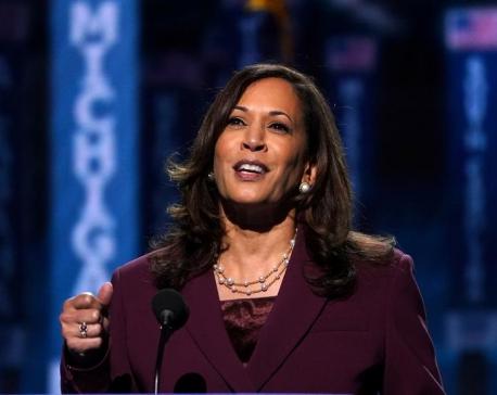 Kamala Harris accepts historic vice presidential nod
