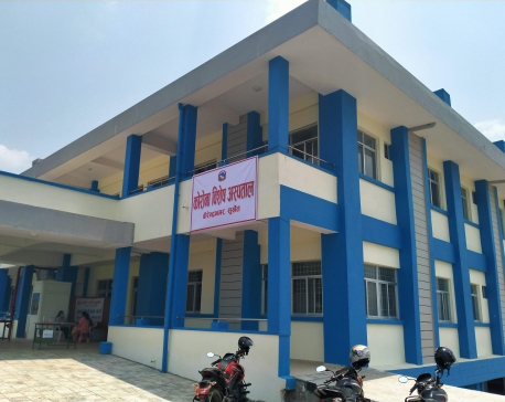 Karnali Province Hospital stops admitting COVID-19 patients from today