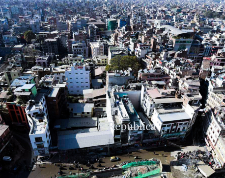 WEATHER ALERT: Kathmandu records season's lowest temperature so far