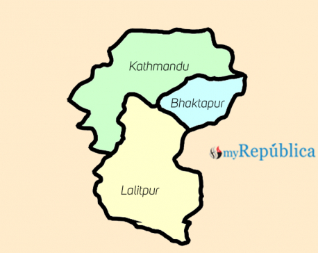 Prohibitory order in Kathmandu Valley extended for one more week (with notice)