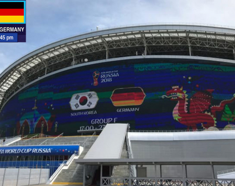 FIFA World Cup 2018: Korea Republic v Germany (Preview)