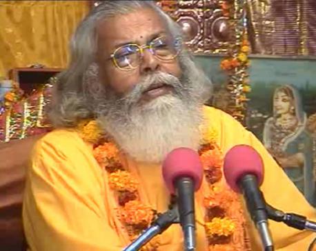 Spiritualist Khemraj Keshabsharan passes away