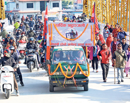 Magar's final rites performed